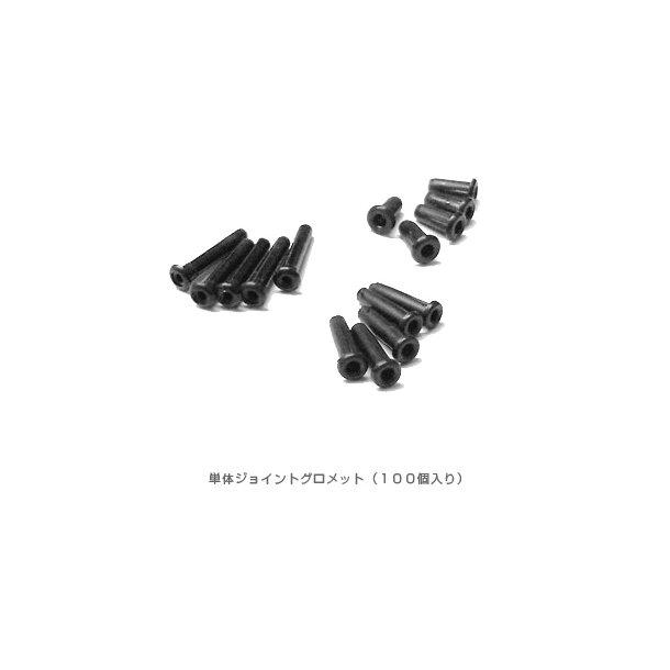 Yonex bøsninger, MIX: ca. 4x5 gram pr. model