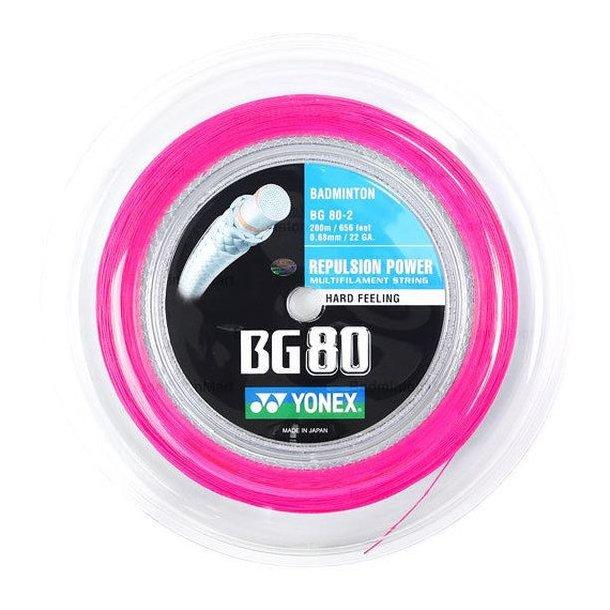 Yonex BG 80 Pink -  599kr. - 200m.